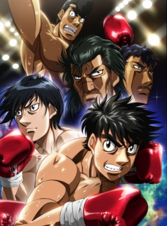 Is hajime no ippo manga finished